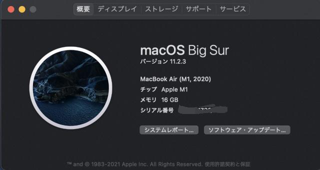 macOS version